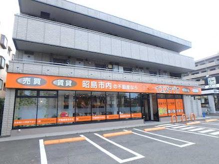株式会社 イエスタジオ 東京都 昭島市 店舗外観