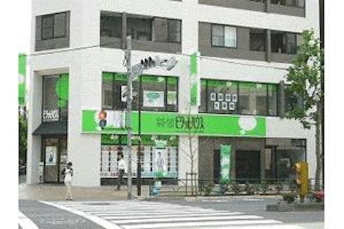 スターツピタットハウス株式会社 茅場町店 東京都 中央区 店舗外観