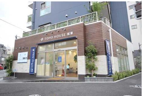 株式会社 東宝ハウス城東 東京都 足立区 店舗外観1