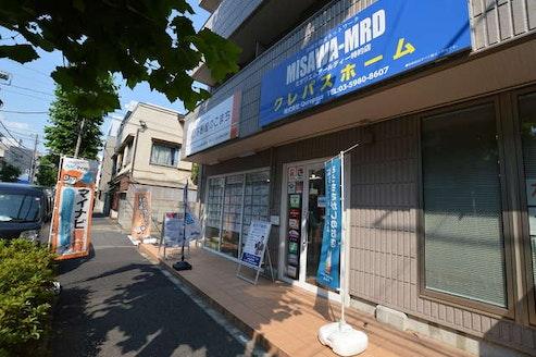 株式会社 Qurepass 東京都 北区 店舗外観
