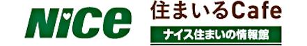 ナイス株式会社 神奈川県 横浜市鶴見区 会社ロゴ
