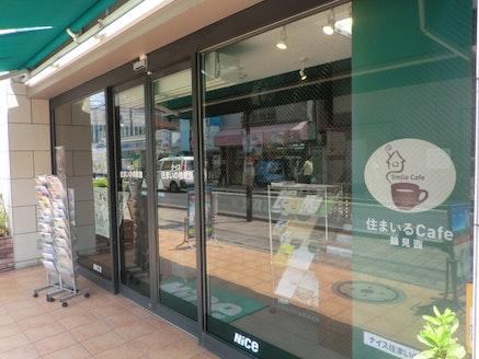 ナイス株式会社 神奈川県 横浜市鶴見区 外観
