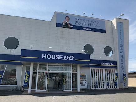 株式会社ハウスドゥ住宅販売 ハウスドゥ  橿原 奈良県 橿原市 店舗外観