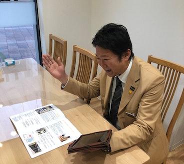 株式会社 リレーション 神奈川県 海老名市 大久保心平(おおくぼしんぺい)