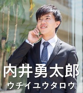 株式会社 ジェイワンホームズ 神奈川県 横浜市西区