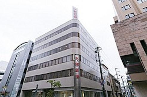 株式会社深考全幸 岩手県 盛岡市 店舗外観