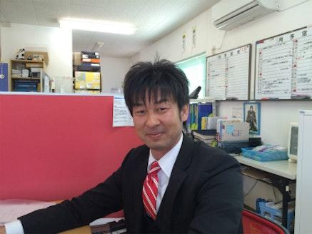 アイム不動産株式会社 福島県 福島市 武藤