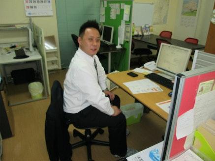 アイム不動産株式会社 福島県 福島市 穐月