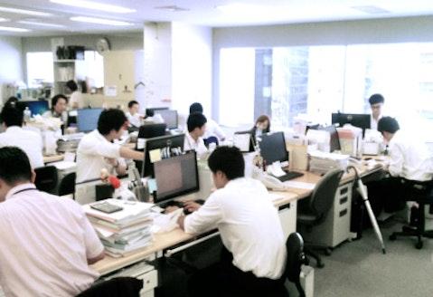 株式会社ランドネット 東京都 豊島区 社内の様子