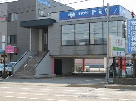 株式会社トミワ 石川県 金沢市 店舗外観