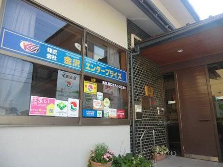 株式会社金沢エンタープライズ 石川県 金沢市 店舗外観