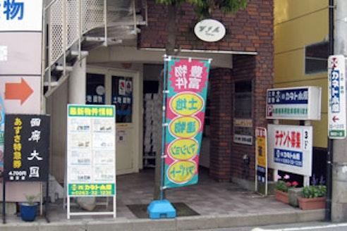 株式会社カネト小原 長野県 松本市 店舗外観