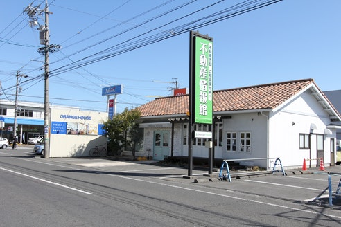 株式会社 オレンジハウス 静岡県 静岡市葵区 店舗外観