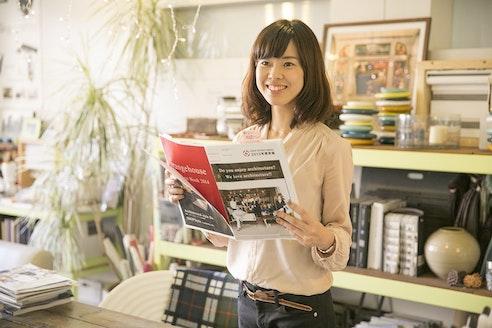 株式会社 オレンジハウス 静岡県 静岡市葵区 奥山 由美子