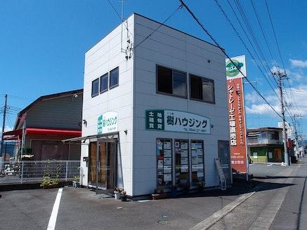 有限会社 樹ハウジング 静岡県 富士宮市 店舗外観