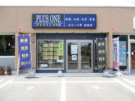 有限会社 プラスワン 栃木県 小山市 店舗の外観