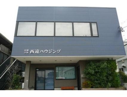 有限会社西遠ハウジング 静岡県 浜松市東区 店舗外観