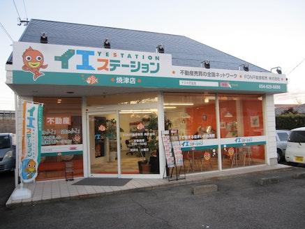 FON不動産販売株式会社 静岡県 焼津市 店舗外観