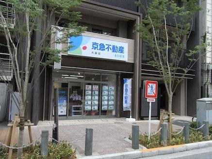 京急不動産株式会社 大森店 東京都 品川区 店舗外観