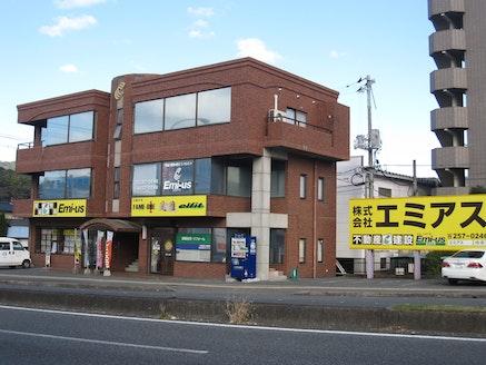 株式会社エミアス 山口県 下関市 エミアス本店外観