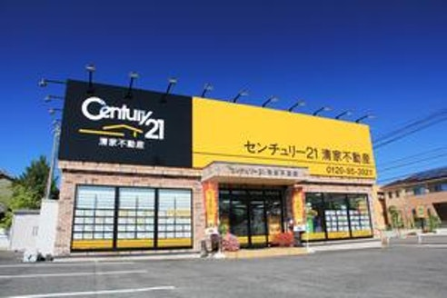 株式会社清家不動産 愛知県 春日井市 店舗外観
