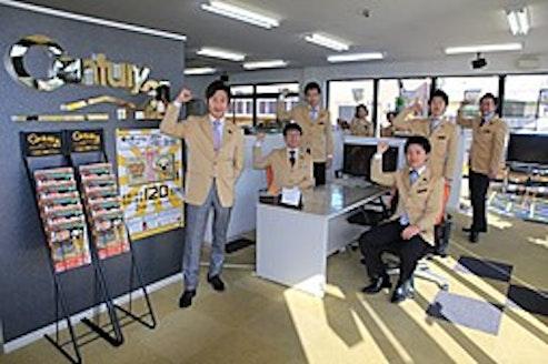 株式会社清家不動産 愛知県 春日井市 店内の様子
