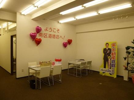 ファミリアホームサービス株式会社 愛知県 名古屋市南区 店内の様子