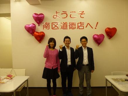 ファミリアホームサービス株式会社 愛知県 名古屋市南区 スタッフ一同