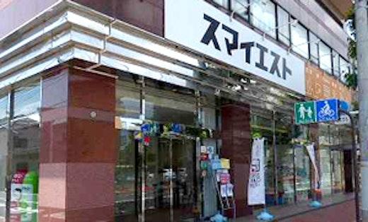 株式会社グリーンプランテック 神奈川県 厚木市 店舗外観