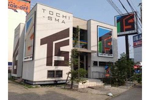 株式会社トチスマコーポレーション 愛知県 岡崎市 店舗外観