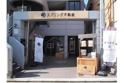 株式会社スプリングヒル 愛知県 名古屋市中区 店舗外観