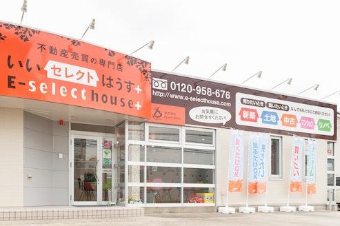 株式会社BraveStyle 愛知県 小牧市 店舗外観