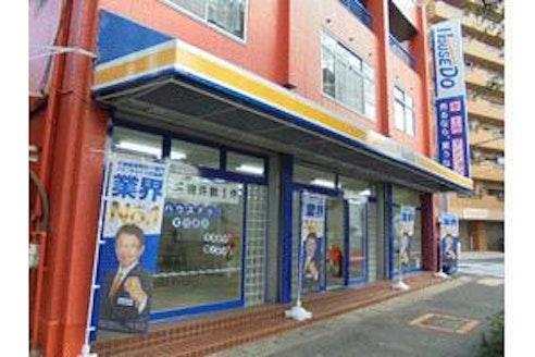 株式会社セントラル建物 愛知県 名古屋市天白区 店舗外観