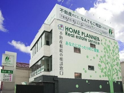 株式会社ホームプランナー 愛知県 名古屋市西区 店舗外観