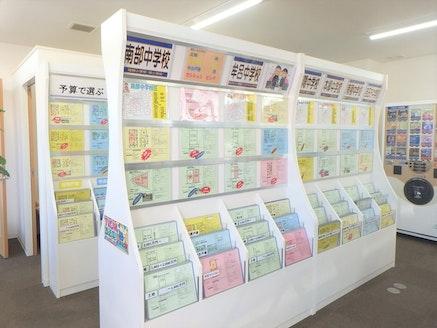 株式会社オノコムリビングワークス 愛知県 豊橋市 店内物件パネル