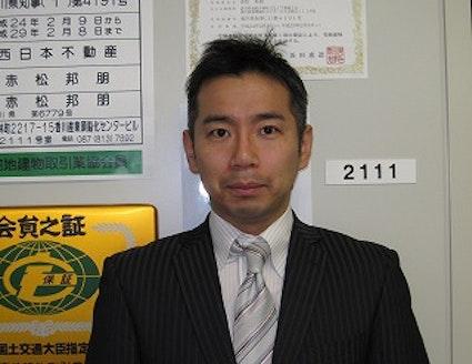 西日本不動産株式会社 香川県 高松市 赤松 邦朋
