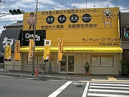 株式会社ランド センチュリー21 株式会社ランド 本店 大阪府 堺市北区 店舗外観