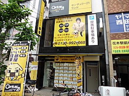 株式会社ランド 大阪府 堺市北区 店舗外観