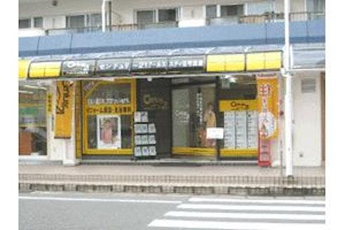 アールエスティ住宅流通有限会社 滋賀県 大津市 店舗外観