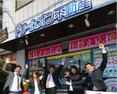 株式会社ドリームオン不動産 埼玉県 越谷市 店舗外観・スタッフ