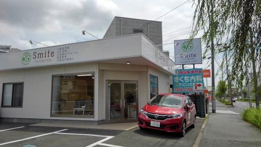 フジクリエイション株式会社 静岡県 浜松市中区 店舗外観