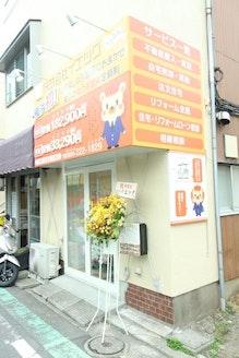 株式会社イエツグ 東京都 渋谷区 店舗外観