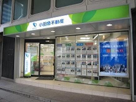 小田急不動産株式会社 東京都 渋谷区 企業写真