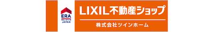 株式会社ツインホーム 京都府 京都市中京区 会社ロゴ
