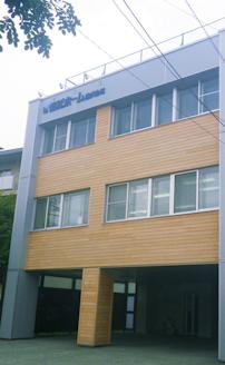 信託ホーム株式会社 北海道 札幌市豊平区 店舗外観
