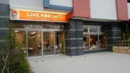 株式会社エクシング 北海道 札幌市中央区 店舗外観