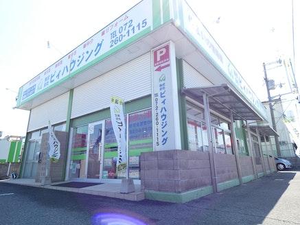 株式会社ビィハウジング 本店 大阪府 堺市中区 店舗外観