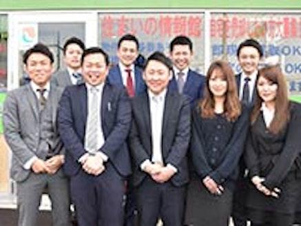株式会社ビィハウジング 大阪府 堺市中区 スタッフ写真