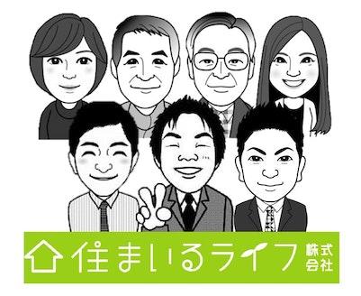 住まいるライフ株式会社 大阪府 堺市堺区 スタッフ似顔絵