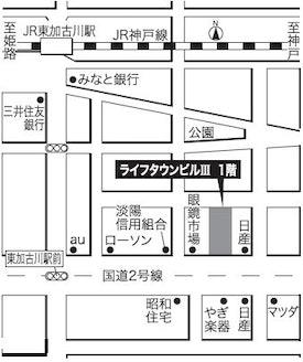 マエカワ不動産 兵庫県 加古川市 会社案内地図